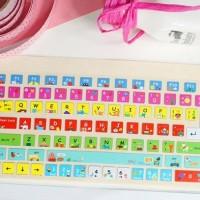 Jual Color Animal - Keyboard Sticker Murah