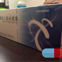 HGH - Ansomone 100iu Original/Ankebio Ansomone/Keifeitropin/