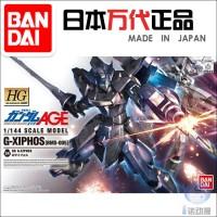 Bandai HG Age 34 G-XIPHOS (BMS-005) 1/144 Scale Model 81521