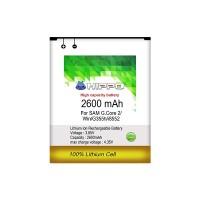 Baterai Hippo Samsung Core 2 2600 MAh