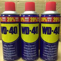 WD40 333 ml/wd 40 333 ml