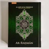 Al Qur'an Terjemah Depag AR RAHMAN