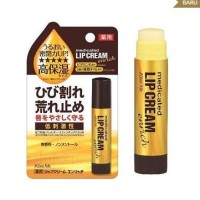 KISS ME MEDICATED LIP CREAM ENRICH WITH VIT E AND PLANT OIL