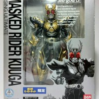 SHF Kuuga Rising Ultimate Red Eyes