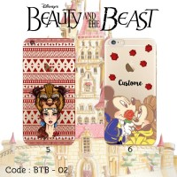 custom case beauty and the beast bisa semua HP iphone samsung oppo dll