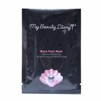 My Beauty Diary Black Pearl Mask 23ml (405446)