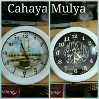 Jam Dinding Ogana Gambar Mekkah & Tulisan Arab Diameter 30 CM
