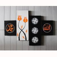 lukisan minimalis kaligrafi bunga - Nisashop14