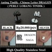 Anting Tindik Cowok Pria - Chinese Letter DRAGON