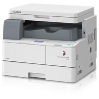 Harga mesin fotocopy canon ir 1435 brand   Pembandingharga.com