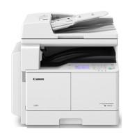 Harga mesin fotocopy canon ir 2004n plus dadf brand   Pembandingharga.com