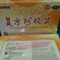 fufang/ Fu Fang E jiao Jiang
