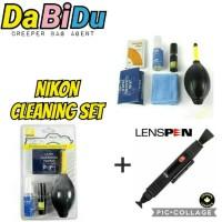 BLOWER CLEANING KIT SET NIKON FOR CAMERA LAPTOP GADGET MONITOR