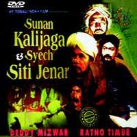 DVD Film Sunan Kalijaga & Syech Siti Jenar (1985)