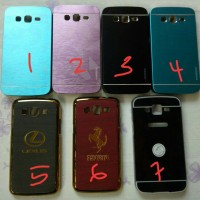 Case Samsung Galaxy Grand 2 (g7102/g7106)