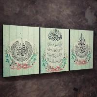 KALIGRAFI AYAT ALQURAN/ HIASAN DINDING ANNAS/ PAJANGAN LUCU