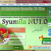 DVD Software Maktabah Syamilah Nu (Kitab Kuning Dan Terjemah)