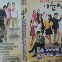 drama korea Lee soon shin is the best