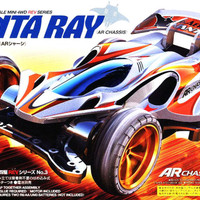 Tamiya Mini 4WD Aero Manta Ray Black/Gold Metallic
