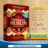 Minhajul Muslim 7 in 1 - Konsep Hidup Ideal Dalam Islam