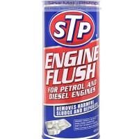 Flush Oli / Pembersih Mesin Mobil / Ganti Oli - STP ENGINE FLUSH 450ml