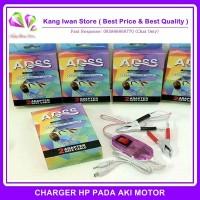 harga Charger Aki Motor Charger Hp Dipasang Pada Motor Charger Hp Arus Dc Tokopedia.com