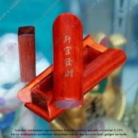 Miniatur Peti Mati Guan Cai Merah Best Seller