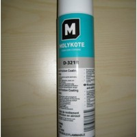 Molykote D 321R anti friction coating,molycote d321r,