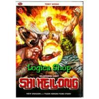 Komik Digital SHI HEI LONG by TONY WONG (ebook)