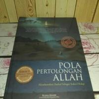 PROMO !! BUKU POLA PERTOLONGAN ALLAH || Buku PPA Murah