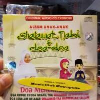 CD EKONOMIS ANAK ANAK SHALAWAT NABI DAN DOA DOA