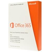 Jual Lisensi Microsoft Office 365 Pro Plus For Windows and Mac Murah