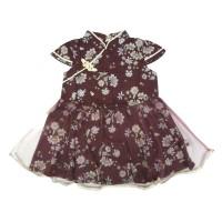 Babylon  Rok Line Geber Cheong Sam Dress - Size 2