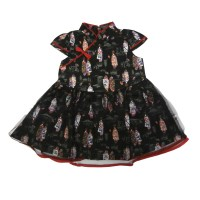 Babylon  Rok Line Geber Cheong Sam Dress - Size 3