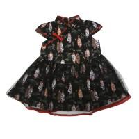 Babylon  Rok Line Geber Cheong Sam Dress - Size 1