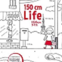 Life 150 cm - Naoko Takagi