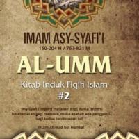 Al-Umm 2 - Imam Syafi`i