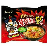 Jual Samyang Hot Chicken Ramen (Stew) Murah