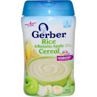 Gerber Rice Banana Apple Cereal Bubur nyummy utk Bayi 6Bulan Keatas