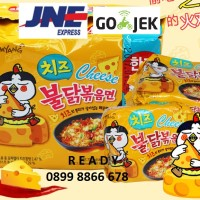 SAMYANG CHEESE INSTANT NOODLE