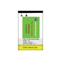 Baterai Hippo Nokia BL5C 1600 MAh