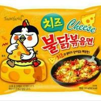 Jual Samyang Hot Chicken Keju Ramen Murah