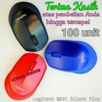 Jual Mouse Wireless Logitech M331 Silent Plus ORIGINAL - Body M280 Retouch Murah