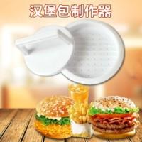 Jual burger maker mold alat cetakan daging Stufz Stuffed roti cup sandwich Murah