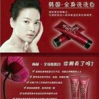 Jual RED POME LOTION 300 GR / RED POME LOTION JUMBO Murah