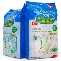 Vakum/ Vacuum Storage Bag JUMBO Isi 8 + Free Pompa ( 9 in 1)