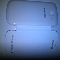 flip cover samsung galaxy trend duos II gt- s7572