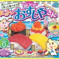 Kracie Original Japan Snack Popin Cookin Candy DIY Sushi