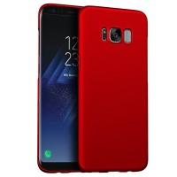 Jual Cover Case Samsung Galaxy S8 Ultra Thin Baby Skin Hard Case Murah