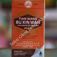 Tian Wang Bu Xin Wan (Obat gangguan sulit tidur)
